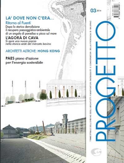 Progetto 3 2014 for Progetti architettura on line